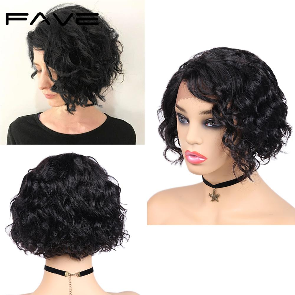 FAVE 100% Human Hair Wigs For Black Women Remy Short Brazilian Natural Wave Wigs Side Part Lace L Part Wig Free Shipping
