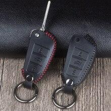 цена на Leather Car Key Case Cover For Audi A1 A3 A4 A5 A6 A7 A8 A4L A6L B6 B7 B8 R8 C5 C6 Quattro Q3 Q5 Q7 S5 S6 S7 RS RS3 TT 8S QT TTS