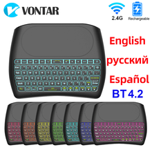 Backlit Keyboard BT4.2 2.4G Wireless keyboard English Russian Spanish D8 Plus Super Air Mouse with Touchpad for Smart TV BOX
