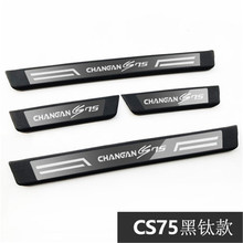 stainless steel Plate Door Sill Welcome Pedal Car Styling Accessories for 2019 Changan cs85 cs75 Car Styling
