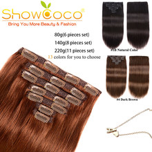 Showcoco – extensions de cheveux naturels Remy, cheveux lisses et soyeux, avec dentelle, 80/140/220g, avec Clips, faites Machine