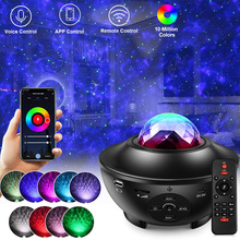 Tuya Galaxy Light Projector Night Lamp Rgb Starry Sky With Smart Wifi&Bluetooth Voice Control For Kid Baby Bedroom Decorative