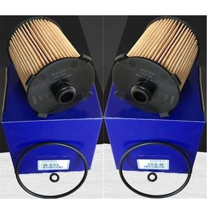 Image 5 - فلتر زيت صالح لفولفو S60 S80 S90 V40 T2 T3 T4 T5 AWD V60 V70 D2 D3 D4 V90 XC60 XC90 نموذج 2013 2014 2015 اليوم 1 قطعة فلتر