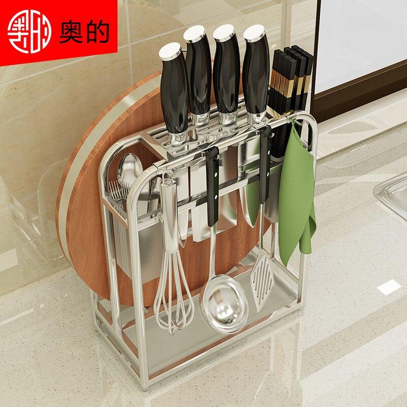 Support de couteau de baguettes d'acier inoxydable de haute qualité 304 pour des marchandises de cuisine, marchandises de cuisine, marchandises de cuisine, marchandises de cuisine