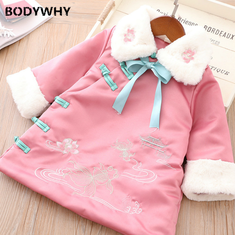 Girls Clothing Winter Thickened New Year Children Chinese Wind Tang Dress Happy New Year Clothes Baby Clip Cotton Cheongsam Tide