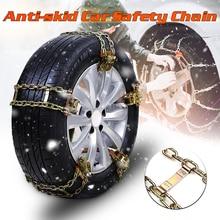 1 шт. S/M/L Износостойкие стальные автомобильные цепи для снега, противоскользящая цепь для льда/снега/грязи, безопасная для вождения