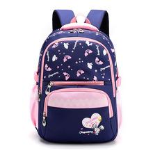 Plecaki szkolne dla dzieci plecaki szkolne dla dzieci plecaki szkolne dla dzieci plecaki szkolne dla dzieci plecaki szkolne mochila escolar tanie tanio SEVEN STAR FOX Nylon