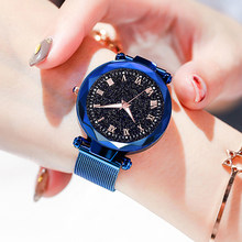New Lucky Women Bracelet Watches Luxury Rose Gold Rotating Dial Quartz Clock Fashion Magnetic Wristwatches relogio feminino 2019(China)