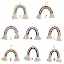 Украшение для детской комнаты кулон скандинавские украшения для дома Радужный шнурок с кисточками
