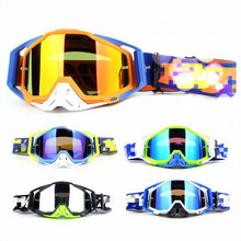 Outdoor Sport Goggles cycling Cross-country Replaceable Glasses PC Material Windbreak biking/Skiing For Men And Women