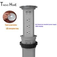 US plug touch screen smart lift kitchen high quality home life hidden multifunction desktop socket office USB charging Ti 001
