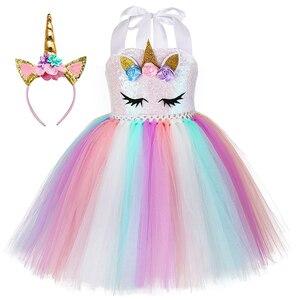Image 3 - パステルスパンコール女の子ユニコーンチュチュドレス子供の誕生日パーティーポニーユニコーン衣装子供クリスマスハロウィンカーニバルドレス