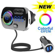Bluetooth-трансмиттер, FM-передатчик, mp3-плеер, Bluetooth 5,0, быстрое зарядное устройство с двумя USB-портами, громкая связь, цветная атмосфера