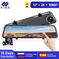 E ACE A38 Car Dvr 12 Inch Stream Media RearView Mirror 2K Night Vision Video Recorder Auto Registrar With 1080P Rear View Camera