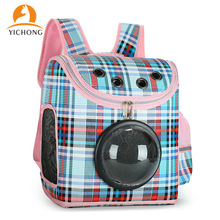 Pet-Backpack Carrier Travel-Bag Space Capsule Cat Dog Outdoor Breathable New-Fashion