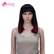 цена на Short Straight Synthetic Wig Pink Color Bob Wigs for Women Heat Resistant bobo Hairstyle Cosplay wigs Classic Plus