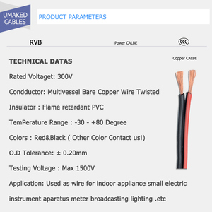 Image 2 - 150m cavo LED 16AWG filo Elettrico cavi UL2468 300V rame Rosso nero prolungare RVB filo Per La Striscia del LED isolati IN PVC filo da DHL