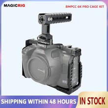 كاميرا سينمائية جيب magicrigbmpcc 6K Pro قفص عدة للتصميمات بلاكماجيك 6K Pro بقضيب الناتو وقبضة مقبض الناتو