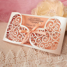 17*8.8cm Heart Swirl Dies Wedding Metal Cutting Dies Scrapbooking Pressing Crafts Die Cuts For DIY Paper card making invitations
