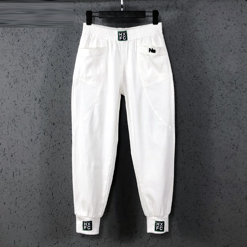 Self-Conscious New Arrival Spring Summer Korea Fashion Women Elastic Waist Loose White Jeans All-matched Casual Cotton Denim Harem Pants S982