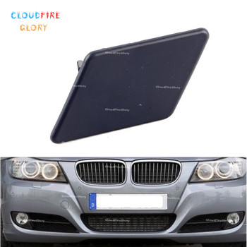 CloudFireGlory Front Left Bumper Headlight Washer Nozzle Cover Cap Random Color For BMW E90 E91 320i 325i 330i 328i 2009-2012 image