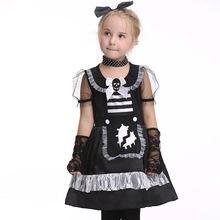 Вечерние платья для девочек на Хеллоуин костюм горничной Карнавальный