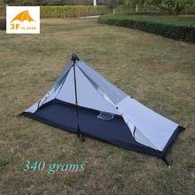 Т образная стойка, сверхлегкая, 340 г, Всесезонная, уличная палатка для кемпинга, подходит для большинства пирамидок