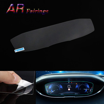 Car GPS Navigation Screen Protective Film Glass Scratch & Wear Resistant For Peugeot 3008 5008 3008GT 4008 2017 2018 2019 image
