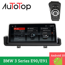 AUTOTOP 4G + 64G 2din Android 10 Autoradio di Navigazione GPS Per Auto Radio per E90 E91 E92 E93 Multimedia player BT Wifi Canbus Carplay