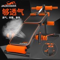 Foldable Abdomen Machine Pull ups Training Fitness Equipment Supine Board Dumbbell Stool All in one Headrest 150kg Bearing