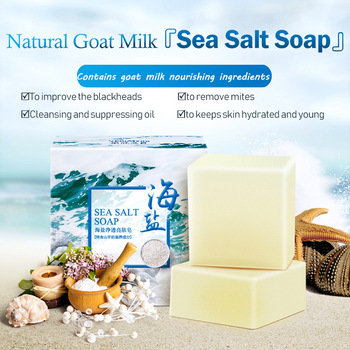 1Pc 100g Goat Milk Sea Salt Soap With Foaming Net Glycerin Skincare Moisturizing Whitening Soap Antibacterial Face and Hand Soap caru skincare activated charcoal dead sea salt organic face soap