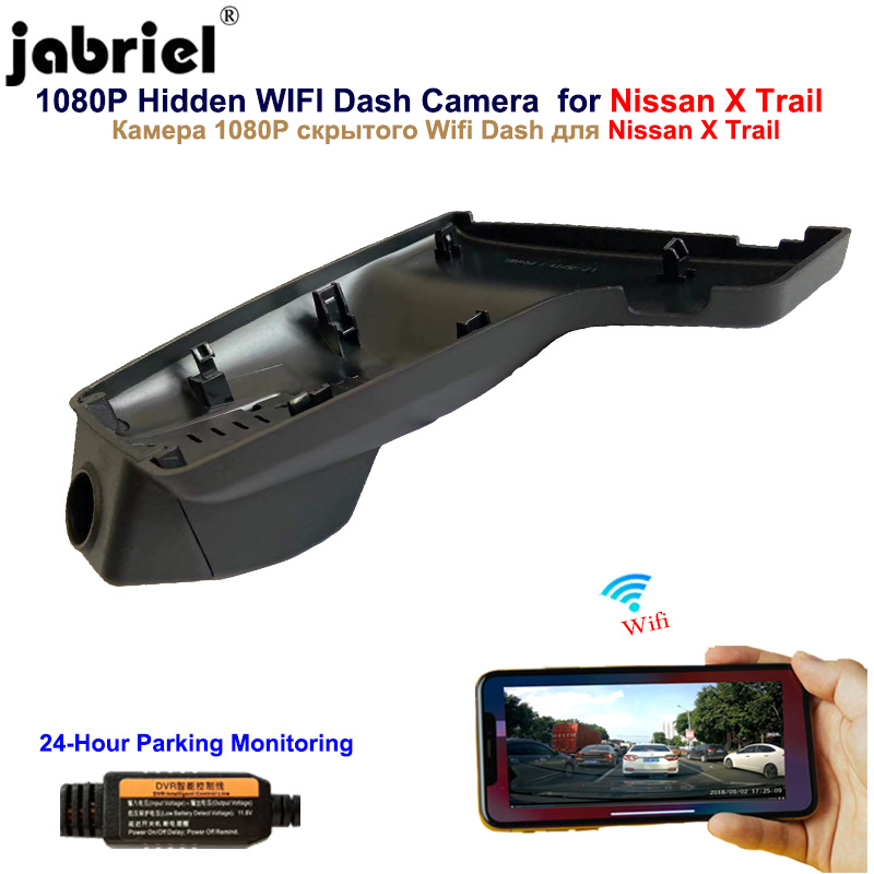 Jabriel Hidden Wifi 1080P Dash cam car camera for Nissan x trail t30 t31 t32 2015 2016 2017 2018 2019 2020 mirror cover android image