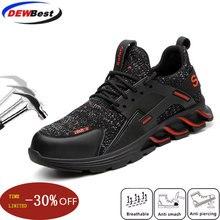 Новая выставка моды рабочая обувь мужские уличные легкие дышащие защитные кроссовки ботинки стальной носок Противоударная обувь безопасности