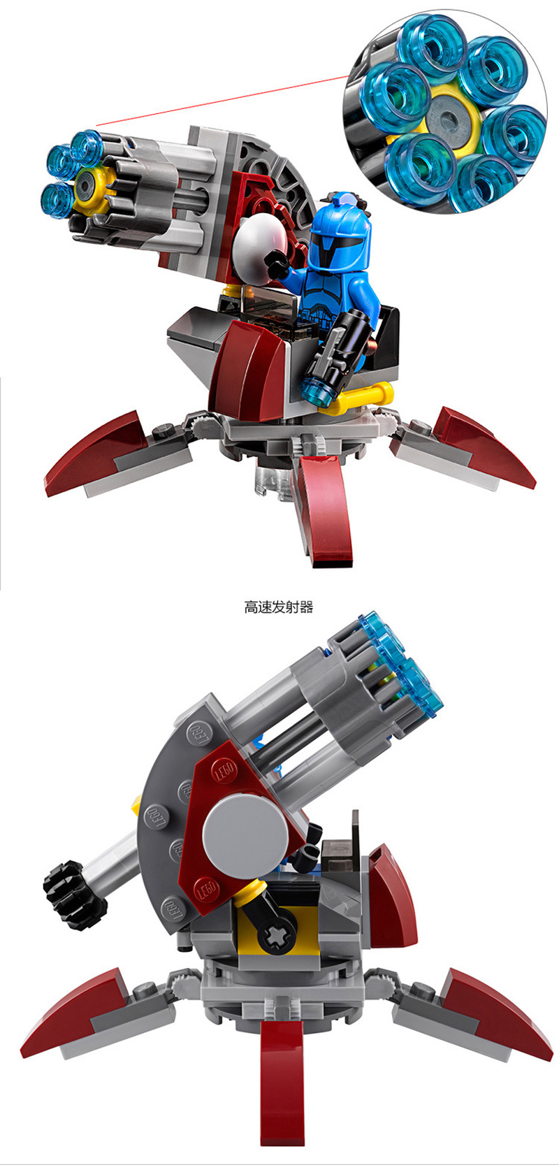 10367 Compatible With Lepining Star Wars The Avengers Senate Commando Trooper Building Blocks Sets Bricks By BaToys