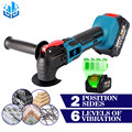 Multifunction Tool Oscillating Multi-Tools Variable Speed 6-Speed Renovator Home Decoration Trimmer Electric Saw Power Tools