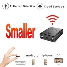 كاميرا واي فاي صغيرة عالية الدقة تعمل بالأشعة تحت الحمراء قطع التخزين السحابي IP/AP AI كشف الإنسان عن بعد كاميرا فيديو إنذار ماكس دعم 128G