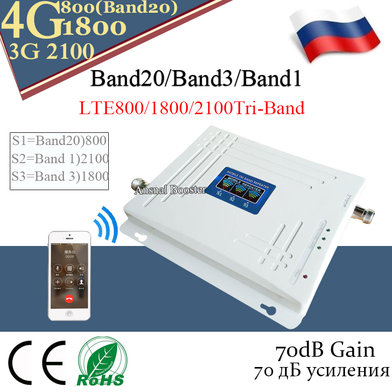 Big Sale!! 4G Signal Repeater Band20)LTE800 1800 2100 Tri Band Cellular Amplifier 2g 3g 4g Mobile Signal Booster LTE DCS WCDMA