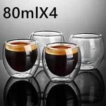Новая мода 4 шт. 80 мл с двойными стенками Изолированные эспрессо чашки питьевой чай латте кофе кружки виски стеклянные чашки Посуда для напитков