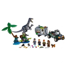 75935 Classic Jurassic World Park Series Capture Ferocious Indoraptor Building Blocks Set Bricks Dinosaur Movie Model Kids Toys 16pcs building blocks avengers world park dino world dinosaur toys model kids bricks christmas gift toys
