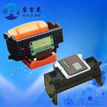 Original Print head QY6 0072 Printhead Compatible For Canon IP4600 IP4680 IP4700 IP4760 MP630 MP638 MP640 MP648 Printer Head