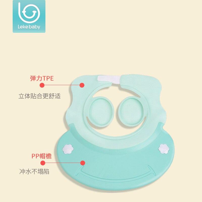 LEKE Baby Shower Cap Infant Shower Cap Waterproof Earmuff Bath Cap Children Shampoo Kids Waterproof Cap