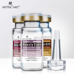 ARTISCARE Anti Aging & Beauty Eyes Serum SET Anti Dark Circles Wrinkles Removal Whitening Coenzyme Q10 Six Peptides cream 3Pcs