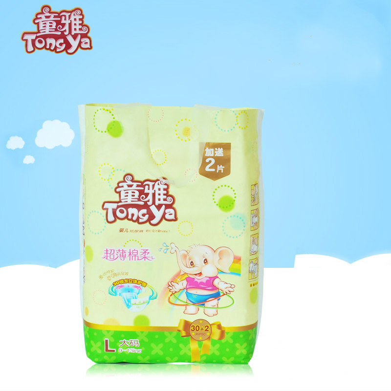 Tong YA Hardcover Diapers Make Codes Baby Diapers Infants Softcover Diapers Ultra-Thin