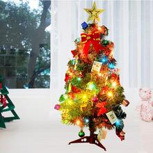 Christmas Tree with Decorations Package Hardcover Decoration Gifts and Ornaments