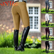 HYHG Riding Trouser for Women Breeches Skinny Horse Sport Pants Legging Slim Fit Pencil  Knee Patch Capris Chaps Bootcut Rider