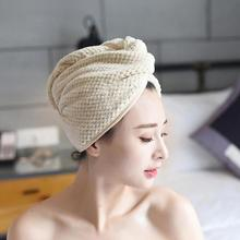Magic Hair Quick Drying Towel Solid Shower Hat Twist Bath Ca