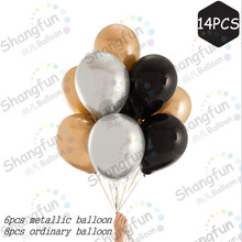 14pcs Hardcover explosion multicolor with metal color latex ball 14 combination set birthday party background decoration