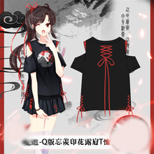 1 set Q Style Grandmaster of Demonic Cultivation Lan Wangji Wei Wuxian Printed Tops & Skirt Suit Cosplay Costume Women Girl Gift