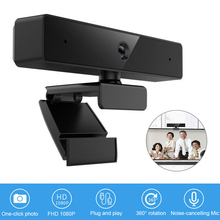 ALLOET Full HD 1080P Webcam with Built-in Microphone Video Conference Live Streaming USB Web Camera for Windows/Android/Linux