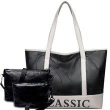 2019 New Simple Female Tote Bag PU Ladies Leather Sheepskin Large Capacity Shoulder Mummy #197313